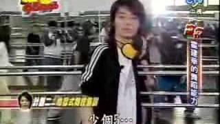 050105綜藝95995 part4.