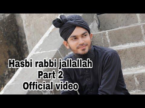 Hasbi Rabbi Lyrics - Sami Yusuf