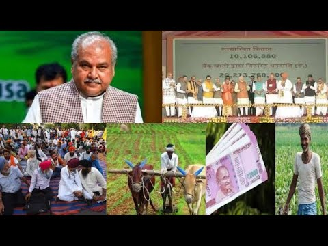 ₹3,000 cr given to 42 lakh ineligible farmers under PM-KISAN: Govt