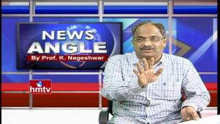 all-indirect-taxes-included-in-gst-bill-prof-nageswar-news-angle-hmtv