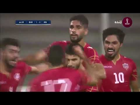 Bahrain Vs Iran 1-0 FIFA World Cup Qualifying, Highlights And Goals
