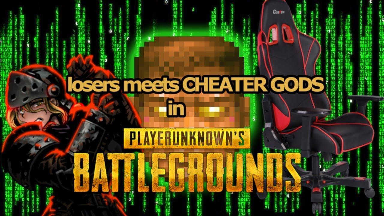 Meet cheaters