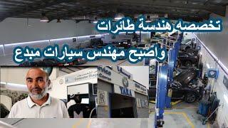 #فلوق زيارتي لصديقي مهندس الطيران المبدع علي عسيري في مدينة الرياض