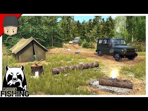 Russian Fishing 4 - Most Realistic Fishing Game?