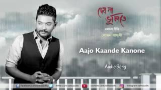 Download Aajo Kaande Kanone | Audio Song | Debona Bhulite | Shovan Ganguly | Nazrul Geeti MP3 song and Music Video
