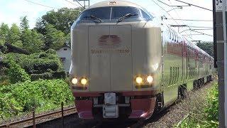 【4K】JR山陰本線 寝台特急サンライズ出雲285系電車
