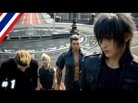 BRF - Final Fantasy XV - # 1