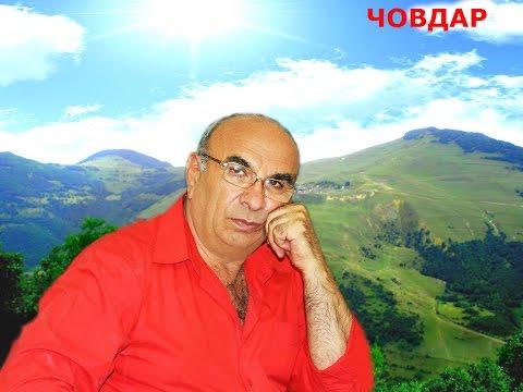 ДАШКЕСАН-Сёма