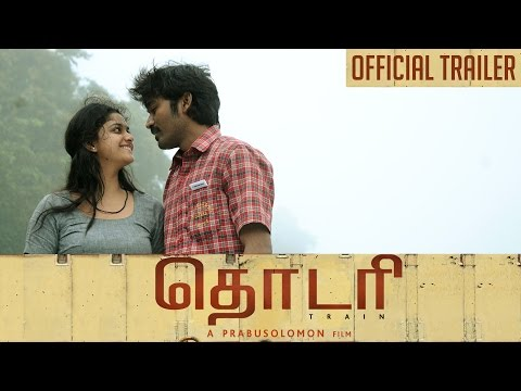 Thodari - Official Trailer | Dhanush,...