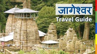 Jageshwar Temples, जागेश्वर मंदिर समूह