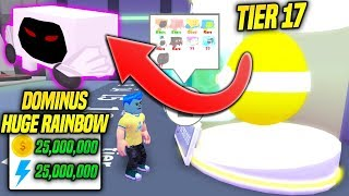 THE RAINBOW DOMINUS HUGE PET IN PET SIMULATOR WILL BE MINE!! (Roblox)