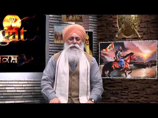 E431 Khalsa Raj Kive Baneya Special Show Sangat TV