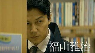 興収32億円の大ヒットとなった『そして父になる』の是枝裕和監督と福山...