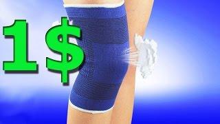 видео Бандаж на колено для занятия спортом: где купить и как выбрать