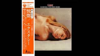 Masami Kawahara & The Exotic Sounds ~ A Coral Reef of The Noon