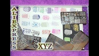 Китайские пластины для Стемпинга XYZ / Алиэкспресс / Aliexpress.