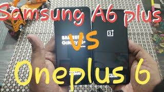 Oneplus 6 vs Samsung  A6 plus speed test and comparison in Hindi