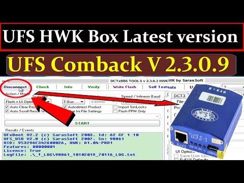 UFS HWK Box Latest Version 2.3.0.9 100% Working Update 2020 By AMS TECH