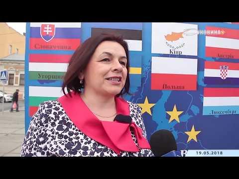 ТРК Буковина: Чернівці відзначили День Європи.