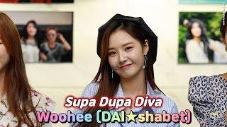 달샤벳(Dalshabet) 우희-Supa Dipa Diva [갤러리K 사진전&미니콘서트] 4K 직캠(fanc…