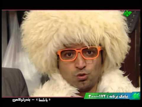 IRIB Golestan - Bandar Torkaman بندر ترکمن  گلستان  1