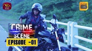 Crime Scene - ක්රයිම් සීන් | Episode -01 | 2018-10-22 | Rupavahini TeleDrama Thumbnail