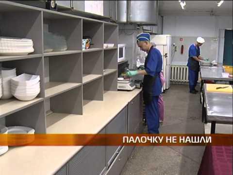 Кафе Затерянный рай Оренбург, пищевое отравление, новости канала ОРЕН-ТВ от 27.06.2013 г