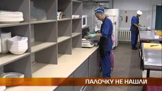 """Кафе """"Затерянный рай"""" Оренбург, пищевое отравление, новости канала ОРЕН-ТВ от 27.06.2013 г"""