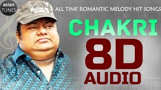 🎧 Music Director Chakri Ultimate Romantic melody Songs (8D AUDIO) 🎧 | Latest Telugu Love songs |