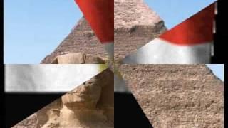 نجـاح سـلام -  يا اغلى اسم فى الوجود يا مصـر ( Original + Lyrics )