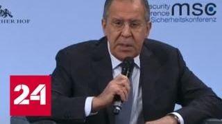Лавров назвал трепотней доклад США о вмешательстве РФ в выборы - Россия 24