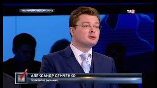 Украина: на низком старте. Право голоса