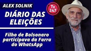 Filho de Bolsonaro participava da Farra do WhatsApp