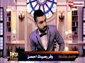 شيما الحاج   اخو شيماء الحاج بينفعل عليها علي الهواء . شاهد قبل الحذف