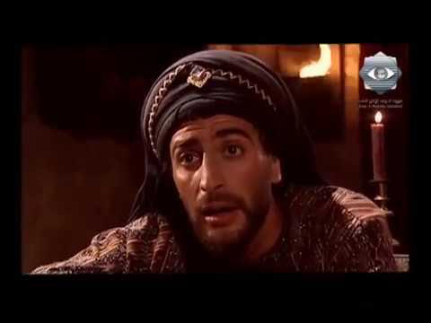 Salah Aldin 2al Ayoubi Ep 3 صلاح الدين الايوبي الحلقة 3 Youtube