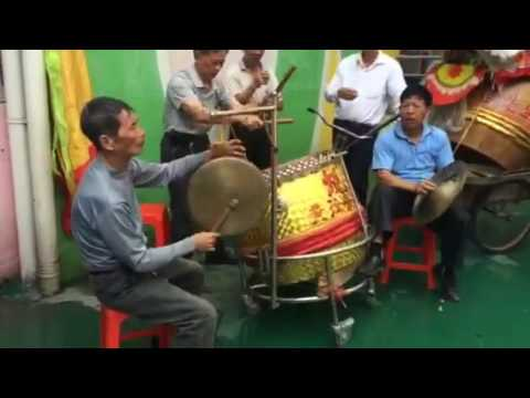 Traditional Chinese music with drums, gong