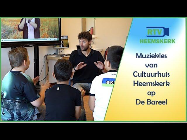 Muziekles van Cultuurhuis Heemskerk op De Bareel