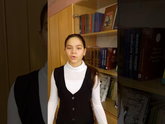 Изображение предпросмотра прочтения – УсковаКристина читает произведение «Свинья под дубом» И.А.Крылова