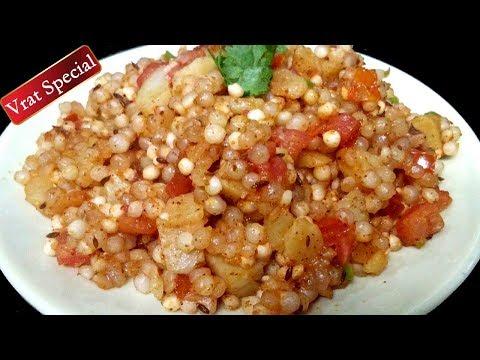 Sabudana Recipe | Recipes for Navratri Fast | Vrat ka khana | Upvas | Navratri Thali | Falahari