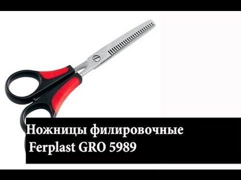Парикмахерские ножницы от компании «хитэк-груп». Здесь вы можете заказать ножницы для парикмахеров любых видов – для стрижки или филировки.