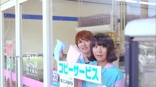 http://www.chatmonchy.com/ 2012年 シングル第五弾は、奥田民生プロデ...