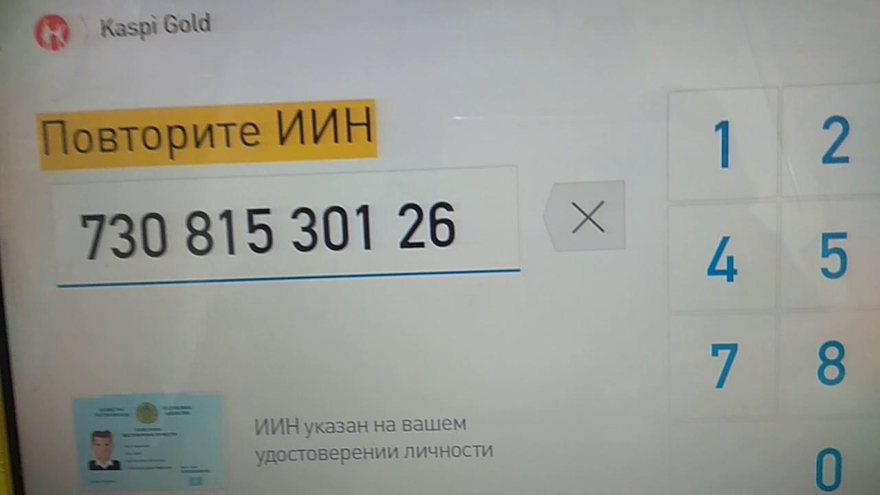 как перевести деньги с карты втб 24 на карту сбербанка без комиссии