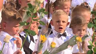 1 сентября в школы Севастополя пошли почти 45 тысяч детей