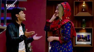 Zere Chatre Eid Qurban - Ep.03 - 2018 - TOLO TV / زیر چتر عید قربان - قسمت سوم - ۱۳۹۷ - طلوع