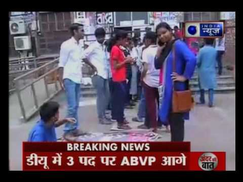Delhi University Students Union 2016 poll results to be announced today