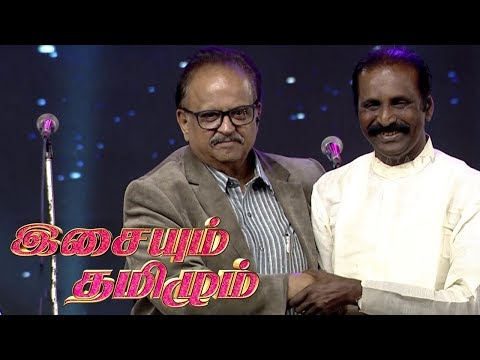 SPB in Isayum Tamizhum a Grand Concert with the Combo of kaviperarasu Vairamuthu  Shripathi Panditaradhyula Balasubrahmanyam (born 4 June 1946) mostly referred to as S.P.B. or Balu is an Indian playback singer, music director, actor, dubbing artist and film producer who works predominantly in Kannada, Tamil, Malayalam, Hindi and Telugu cinema. He has recorded over 40,000 songs in 16 Indian languages. He has garnered six National Film Awards for Best Male Playback Singer for his works in four different languages; Kannada, Tamil, Telugu and Hindi; twenty-five Andhra Pradesh state Nandi Awards for his works towards Telugu cinema, numerous other state awards from Tamil Nadu and Karnataka.In addition, he garnered the Bollywood Filmfare Award, and six Filmfare Awards South.  He is honoured with the Guinness World Record for recording the most film scores. In 2012, he received the state Nandamuri Taraka Rama Rao National Award for his contributions to Indian cinema.in 2016, he was honoured with the Indian Film Personality of the Year consisting of a Silver Peacock Medal. He is a recipient of civilian awards such as Padmashri (2001) and Padma Bhushan (2011) from the Government of India. Stay tuned to Jaya TV & Watch our daily shows.   SUBSCRIBE to get more videos  http://www.youtube.com/user/jayatv1999  Watch More Videos https://www.youtube.com/playlist?list=PLljM0HW-KjfpkE6TLkoVVge2Js__OeWdE
