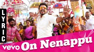 Kathanayagan On Nenappu Lyric | Vishnu Vishal | Sean Roldan | Anirudh
