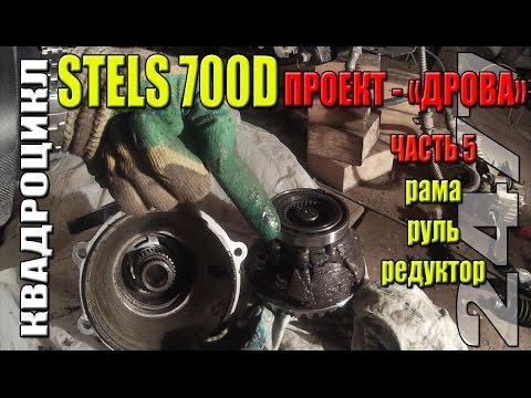 Продажа мото квадроцикл на rst самый большой каталог объявлений о продаже подержанных автомобилей мото квадроцикл бу в украине.