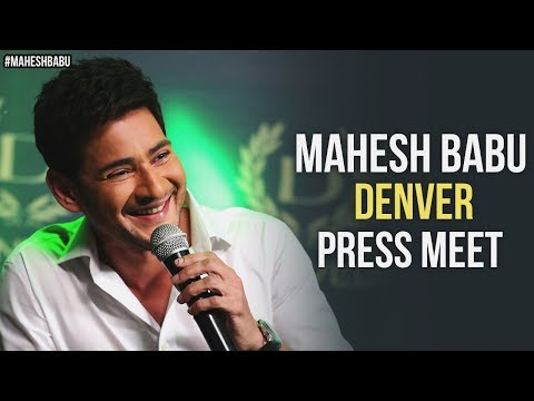 Mahesh Babu Press Meet | Mahesh Babu as Denver Brand Ambassador | #DenverBrandAmbassador