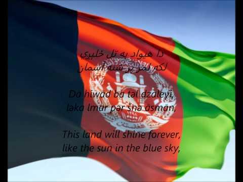 """Afghan National Anthem - """"Milli Surood"""" (PS/EN)"""